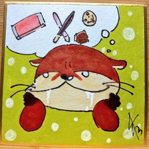 【ミニ色紙】チョコだいすきブラウニー