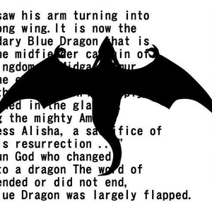 The legendary Blue Dragon