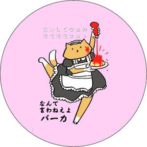 ミーコちゃん缶バッジ
