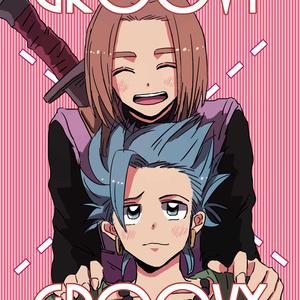 GROOVY×GROOVY
