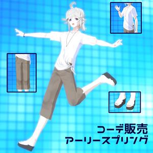 【VRoid】アーリースプリングコーデ【春~夏向け】
