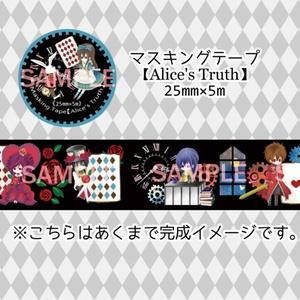 Alice's Truth マスキングテープ