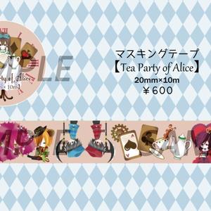 Tea Party of Alice マスキングテープ