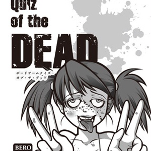 BoardGame Quiz of the DEAD