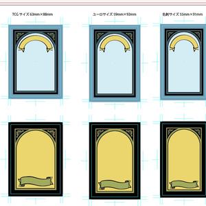 カードデザインテンプレート02