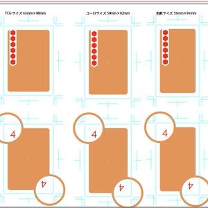カードデザインテンプレート03