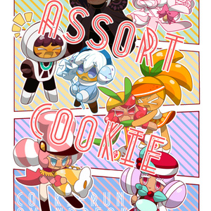 ASSORT COOKIE