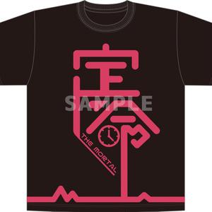 「定命の者」Tシャツ