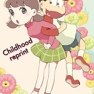 Childhood reprint