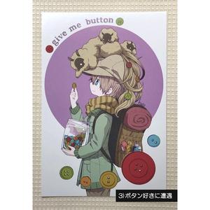 ポストカード【旅少年】