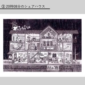 ポストカード【home series】