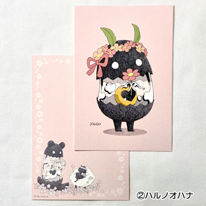 ポストカード【タマゴノマモノ2】
