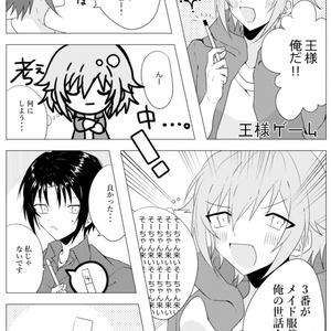 【環壮】CUTE