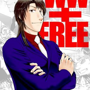 WWW+FREE