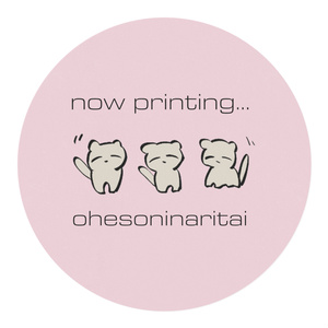 now printing…マスキングテープ