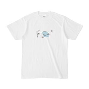 ゾウ税Tシャツ