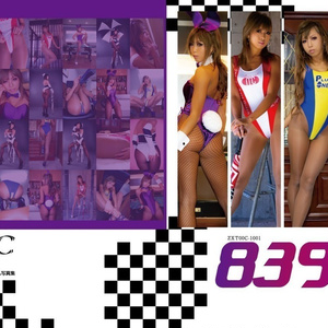 8390-ossan DL版