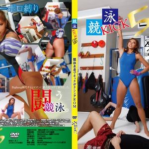漢気の2021春新刊セット