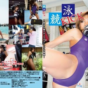漢気の2018夏新刊SET