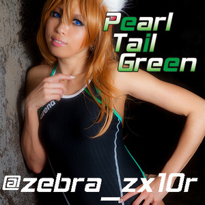 Pearl Tail Green
