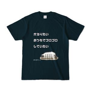 ネムレナイネコ 帰ってゴロゴロしたいだけのTシャツ