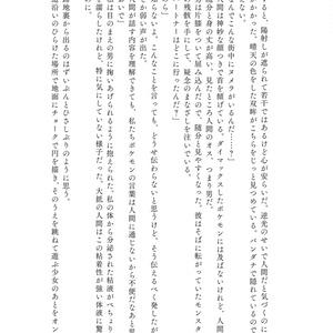 【ダンキバ】雨と青年