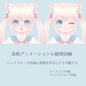 オリジナル3Dモデル『ラムネ -Renewal-』