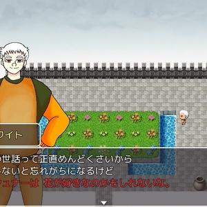 【自作ゲーム】コレッテモエット7.1 エーデルワイスへ継ぐ伝承歌