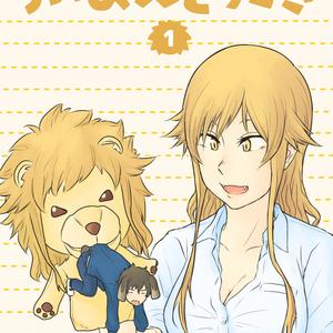 【特典付き】COMITIA120新刊セット