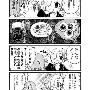 【C95】クレープチャレンジ4コマ!!