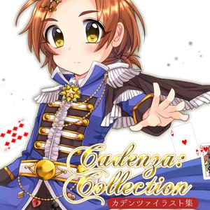 【シンステ新刊】cadenza: collection(イラスト集)
