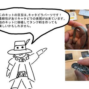 ATAGO通信 ザ・フリー