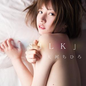 1st写真集『SILK』