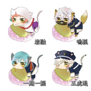 刀剣にゃんこ×桜餅 part2