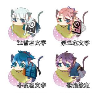 刀剣にゃんこ×桜餅 part3