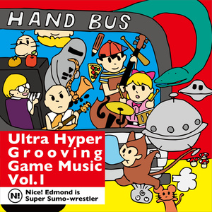 【DL版】Ultra Hyper Grooving Game Music Vol.1