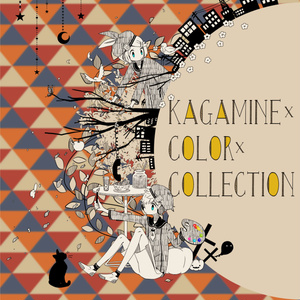 KAGAMINE×COLOR×COLLECTION【送料込み】