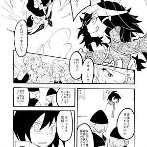 【ビックリマン】カウンターストップタイフーンリキュール