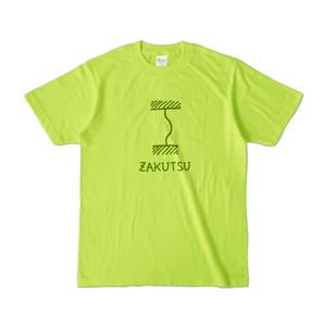 ZAKUTSU Tシャツ
