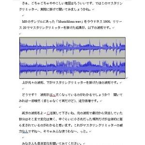 初級XAudio2