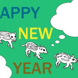 2019亥年の猪のイラスト年賀状イノシシ うりんこちゃん