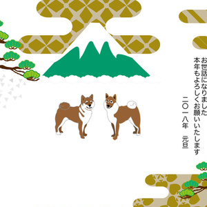 柴犬と松の木と富士山の年賀状テンプレート