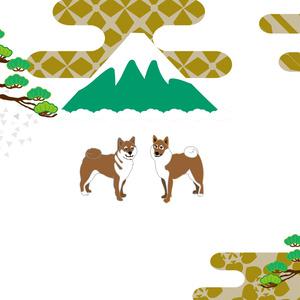 柴犬と松の木と富士山の和風ポストカード