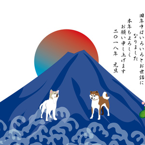 柴犬と青い富士山と日の出の年賀状テンプレート