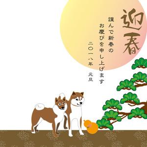 柴犬とひょうたんと松の木の和風郵便葉書