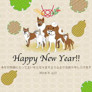柴犬とひょうたん模様の年賀状テンプレート
