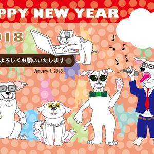 愉快な犬たちのカラオケ年賀状テンプレート