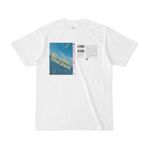 『傾いた惑星』Tシャツ