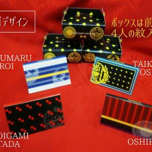 刀剣男士イメージ紙おしろい/伊達組BOX【DATEGAMI OSHIROI】