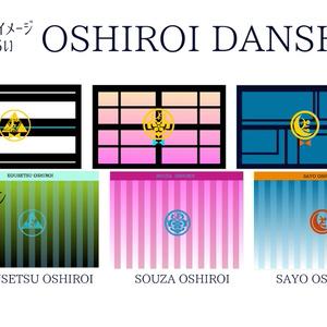 [一部再入荷]刀剣男士イメージ紙おしろい [OSHIROI DANSHI]②